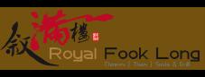 Royal Fook Long | Berkel en Rodenrijs